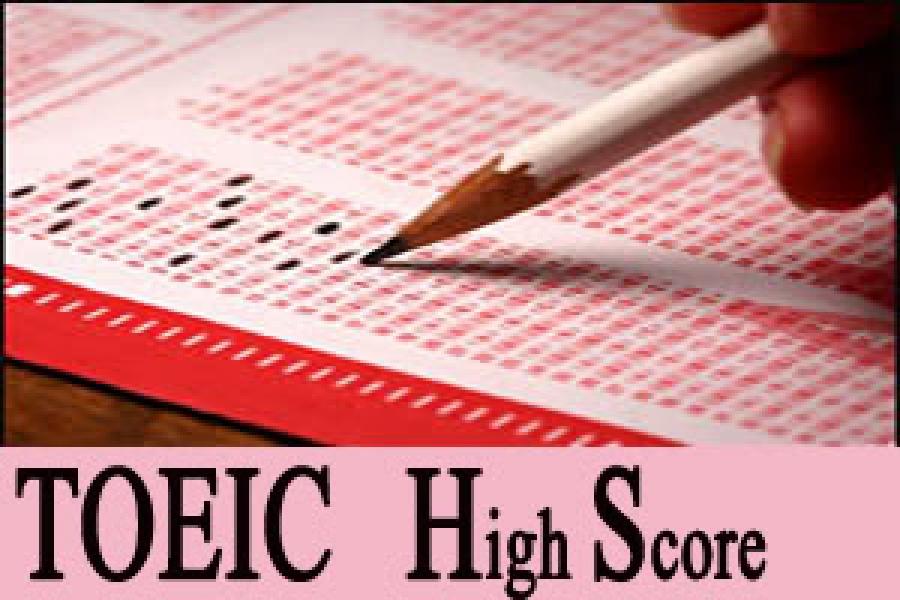 Toeci- high score