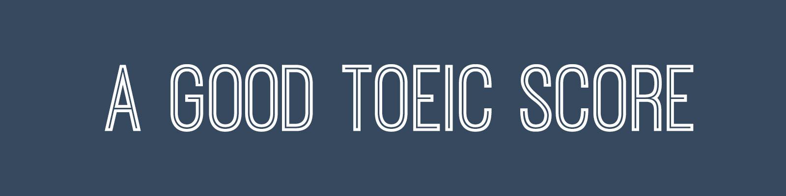 blog-toeic-score